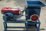 Small Scale Fruit Palm Oil Extraction Machine